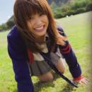 Ryuk's Photo