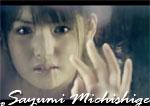 SayuRii's Photo