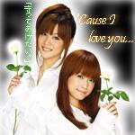 ShikyoxYaiba's Photo