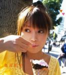 Eririn Mikan's Photo