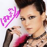 Kasai's Photo