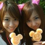 Perfume_Lover's Photo
