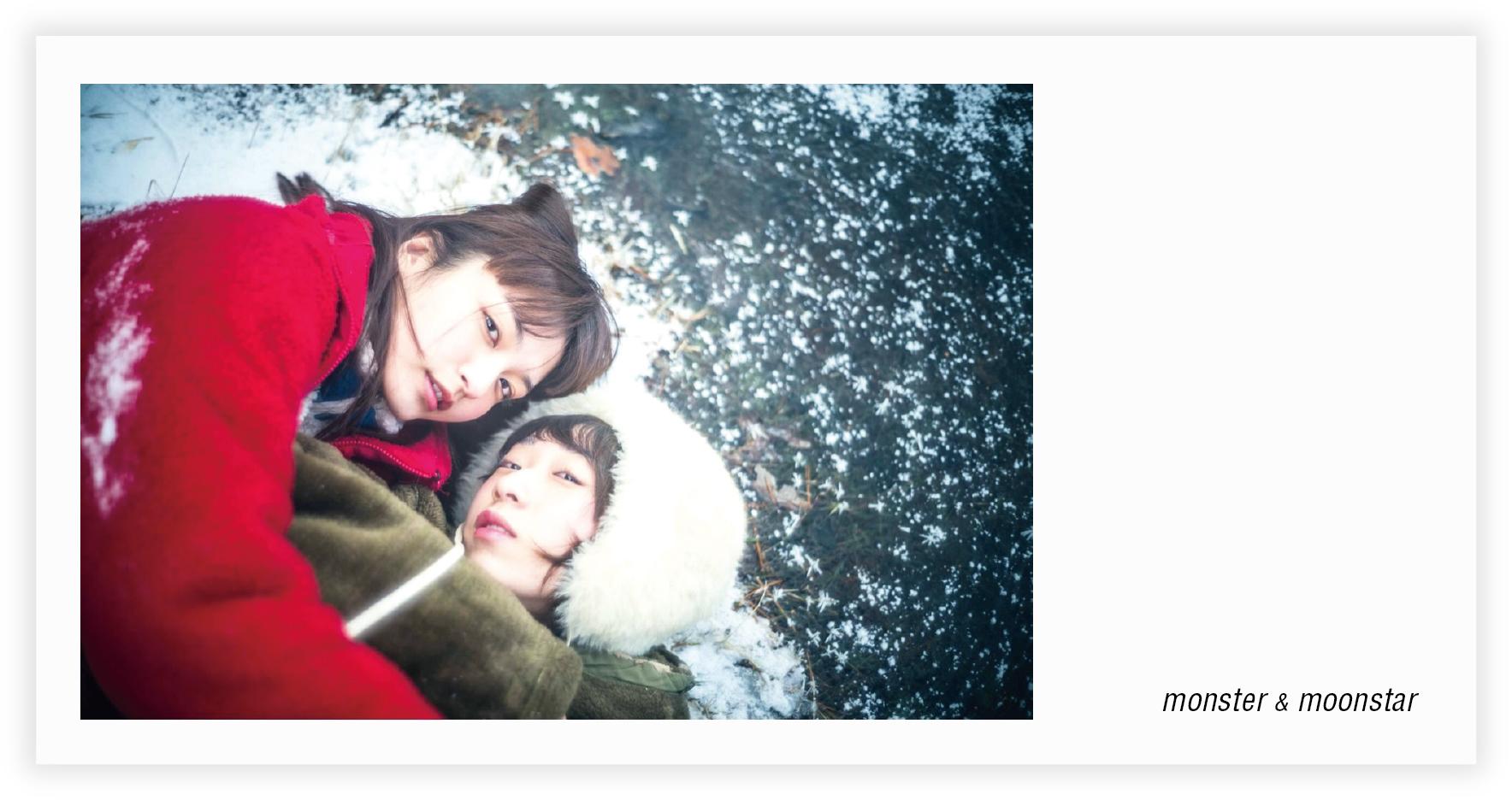 Asuka Hinoi's new acting roles