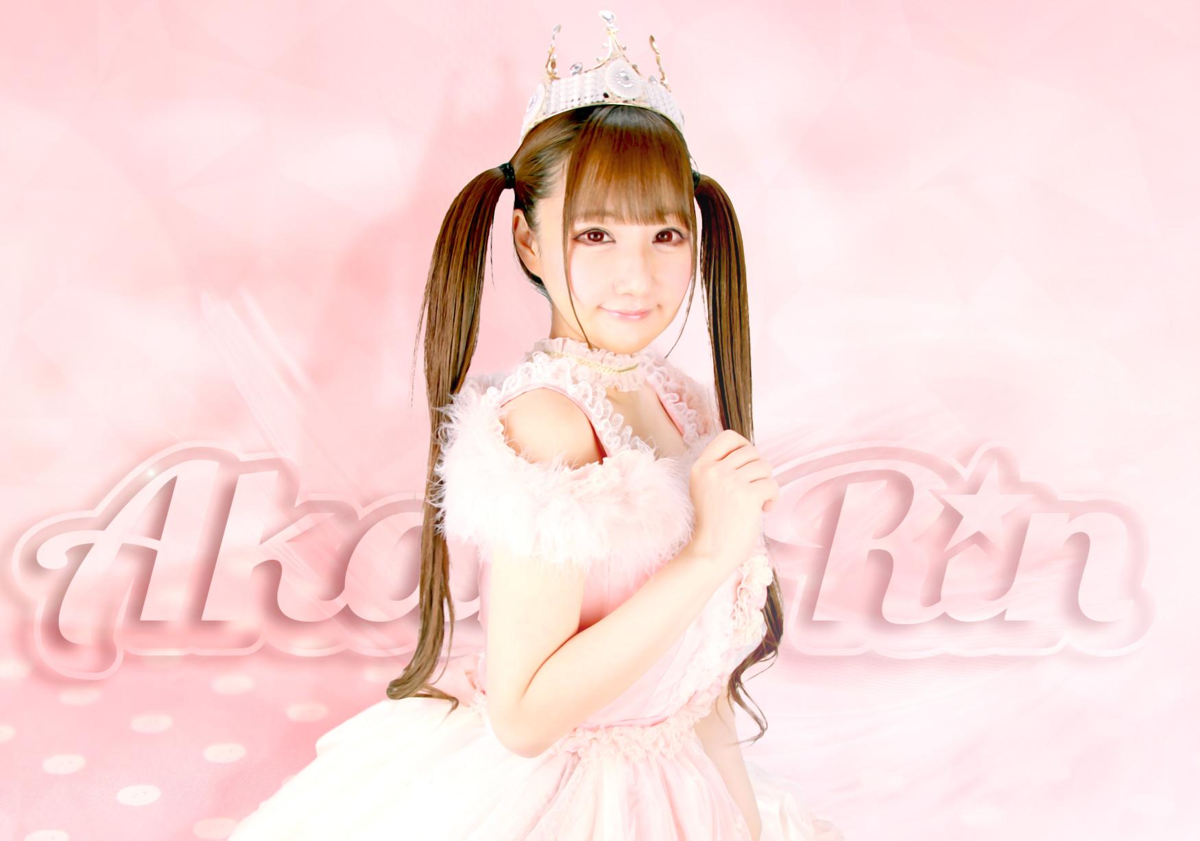 Rin Akane: delicate rocker