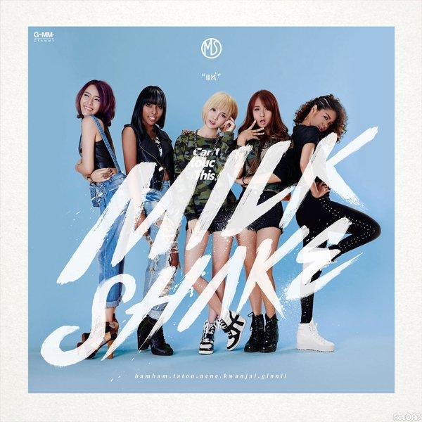 Milkshake: Thai girl group