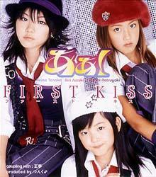 Aa! CD cover