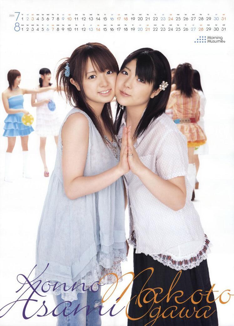 Momusu calendar 2005 (4/6)
