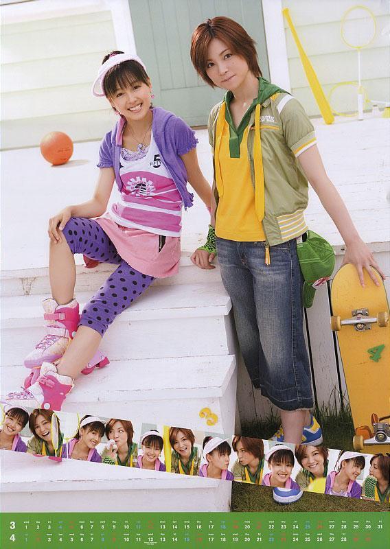 Momusu calendar 2006 (3/7)