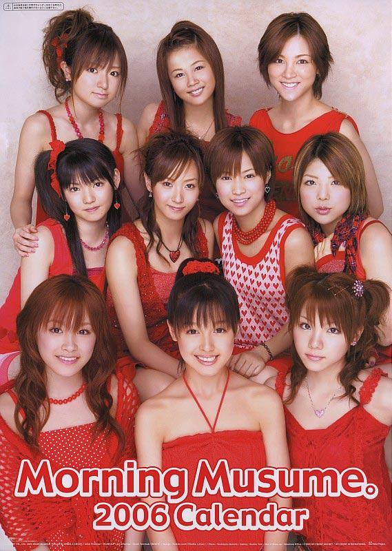 Momusu calendar 2006 (1/7)