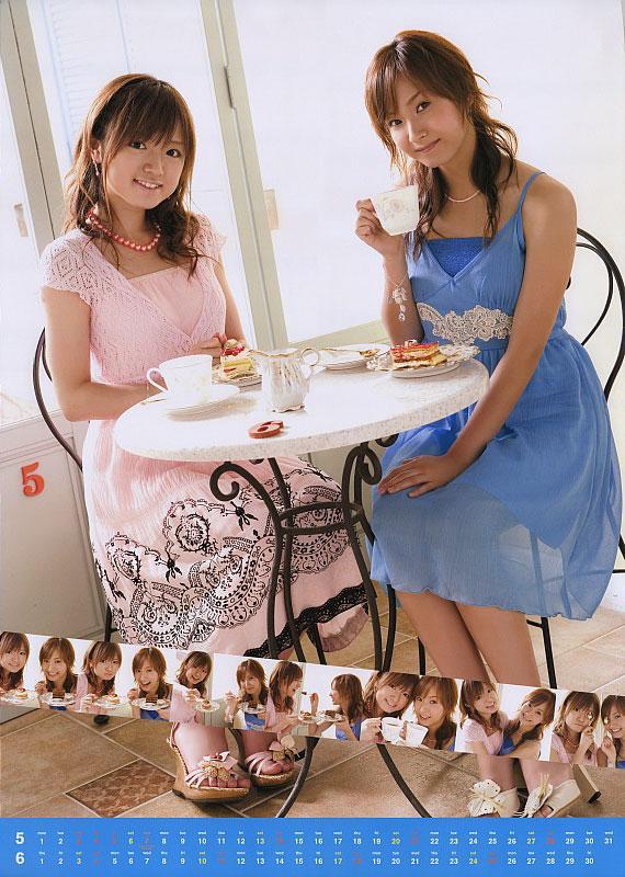 Momusu calendar 2006 (4/7)