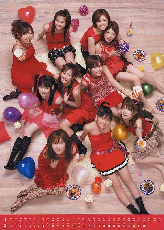 Momusu calendar 2006 (2/7)