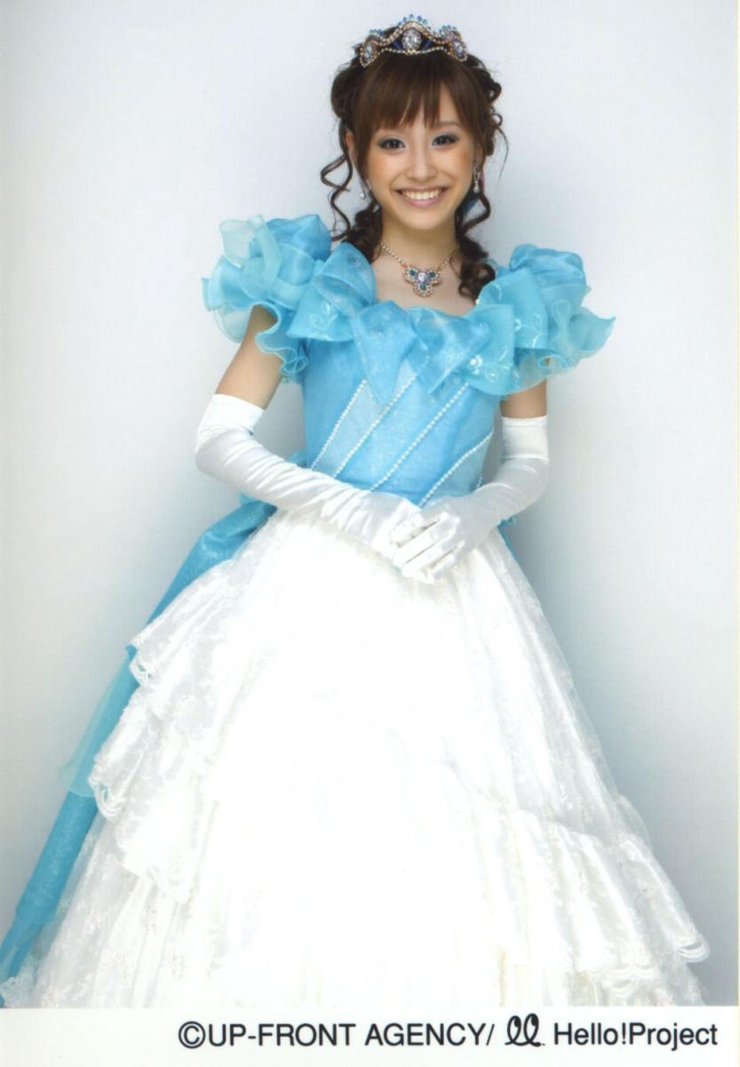 Princess Sapphire