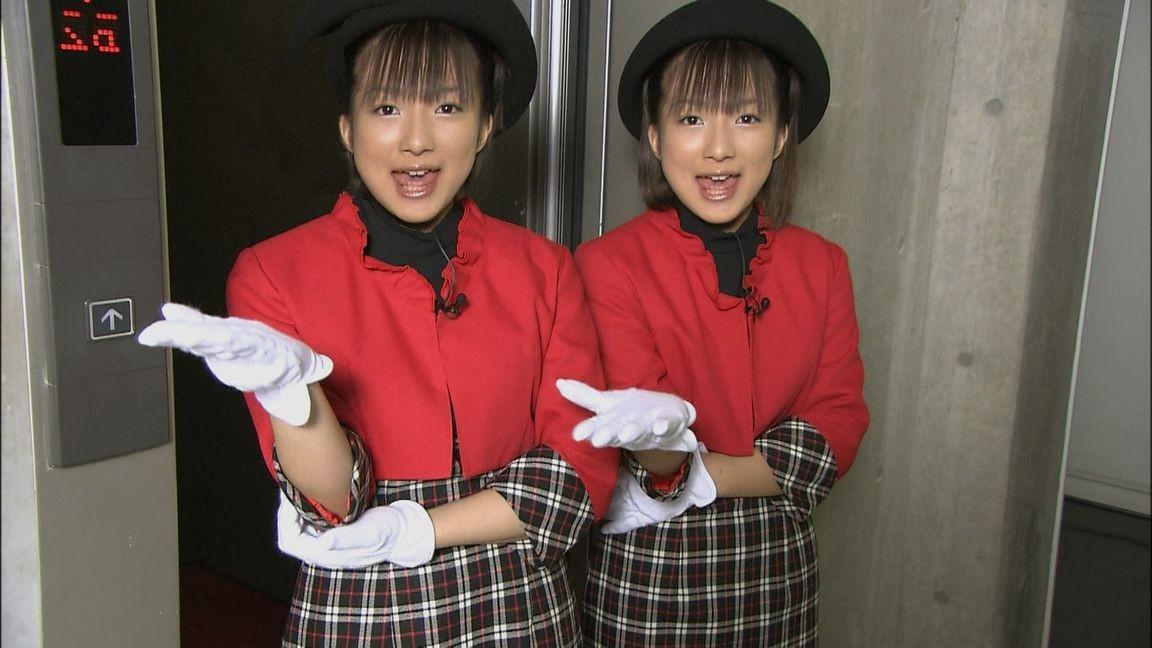 Double Tsuji desu~~~!