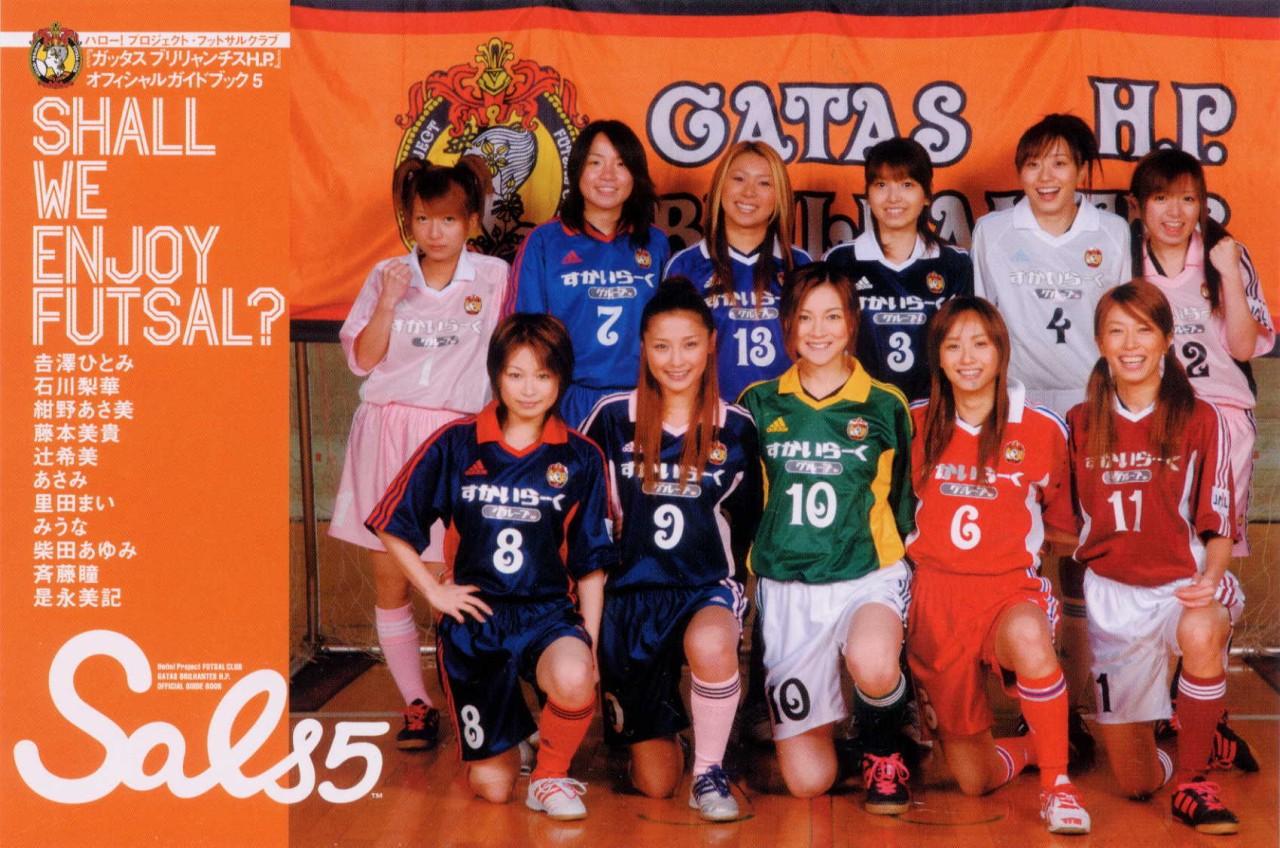 Futsal 040
