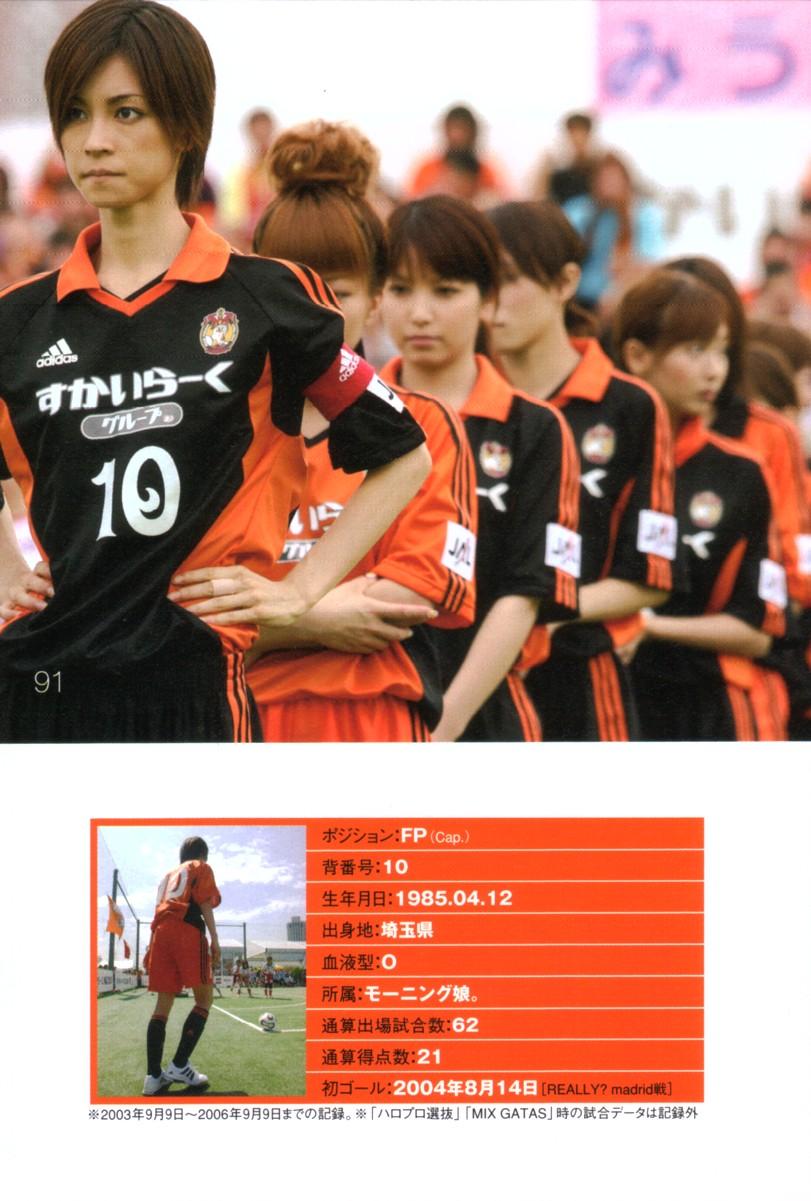 Futsal 033
