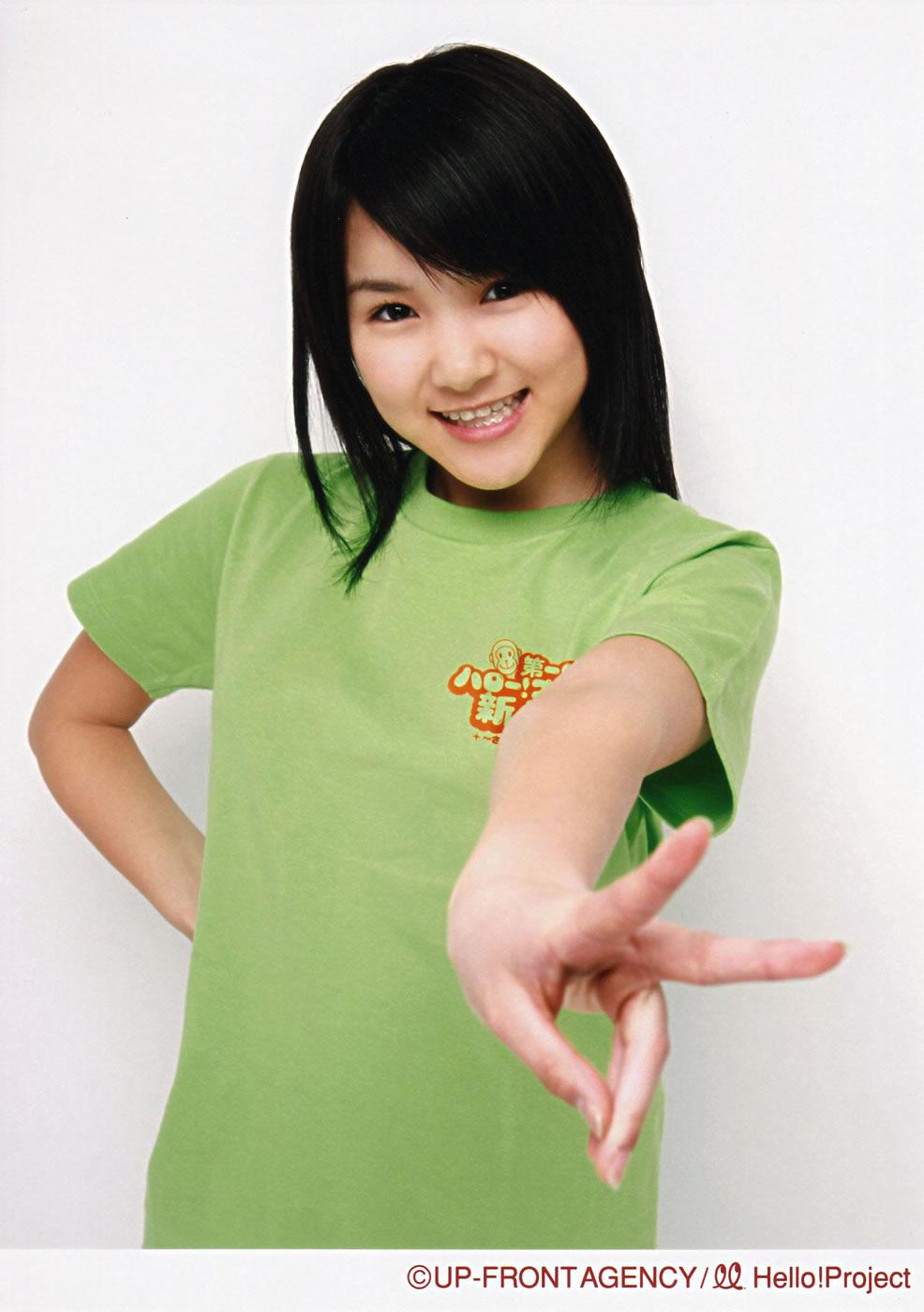 """Aika """"New Comer Concert´07"""""""