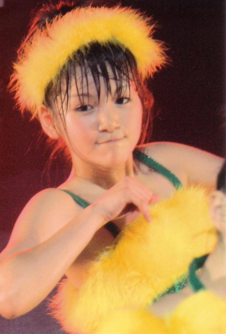 "Aika ""MoMusu Spring Tour"""