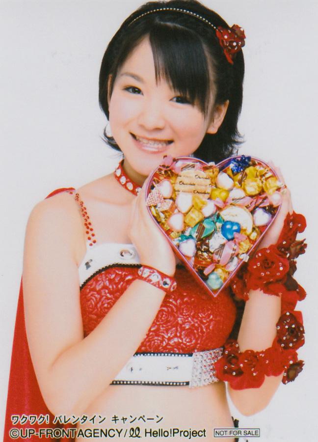 Aika (Valentin´s Day 2008)