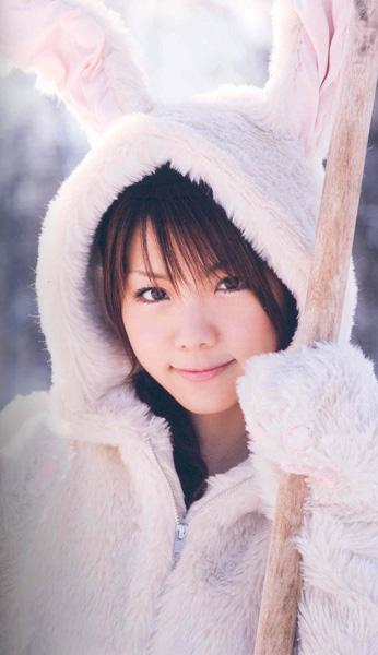 Reina Return1.jpg