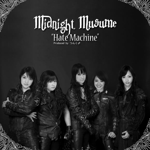 Midnight Musume