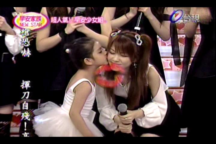 kiss reina <3