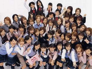 H!P Members