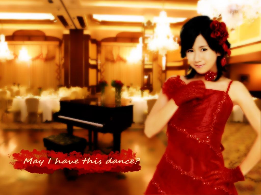 May I Have This Dance? - Chisato Okai