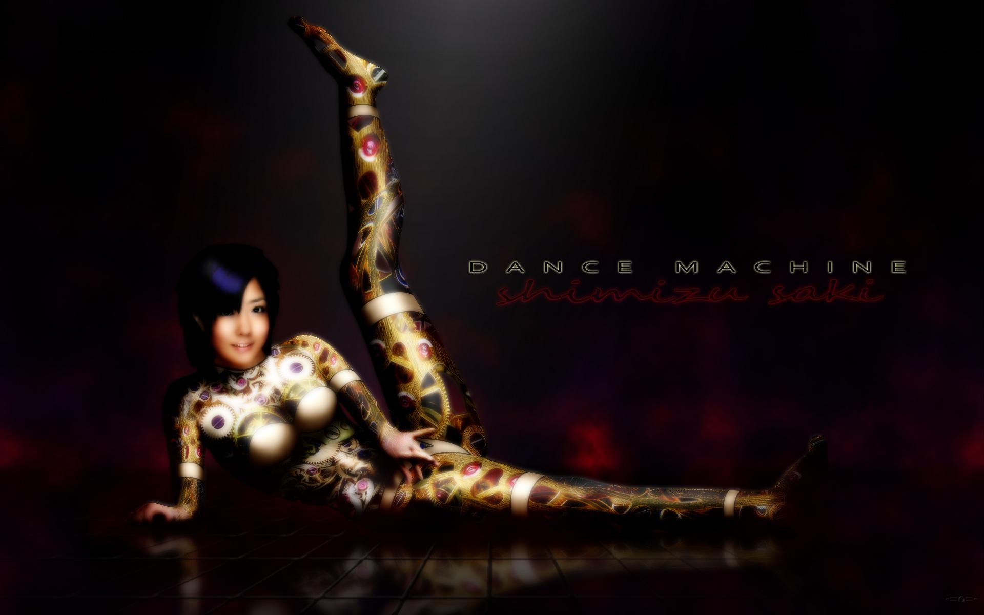 Dance Machine - Saki Shimizu - No. 2