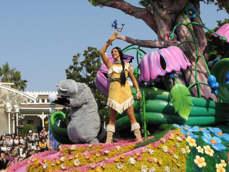 Tokyo Disney Land