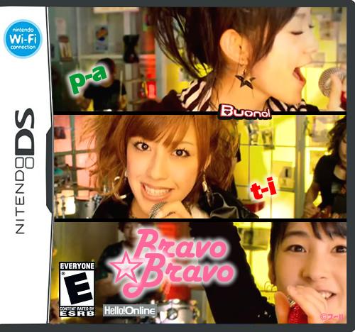 Bravo ☆ Bravo DS
