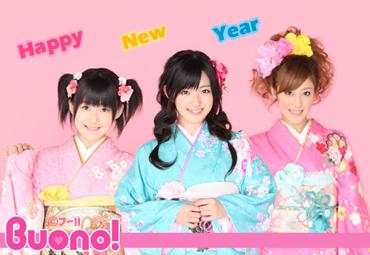 Kimono'n Buono!