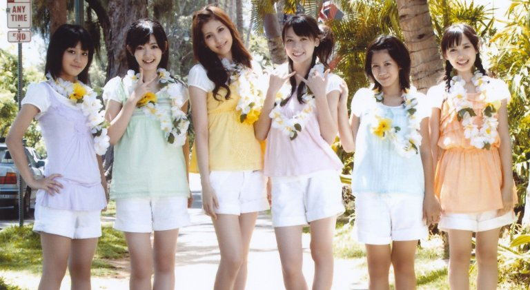 C-ute Hawaii