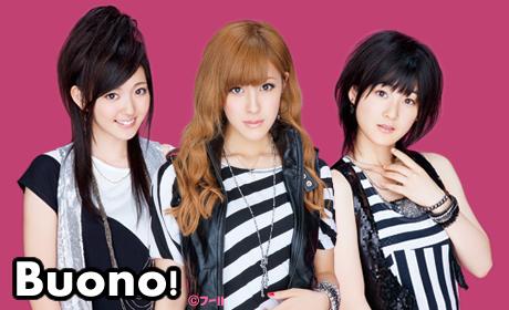 The Best Buono! - Miya ver.