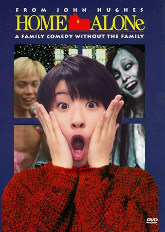 HomeAlone-with-ghost-and-tsunku-HQ.jpg