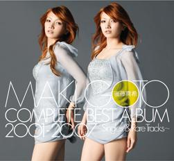 Maki Goto - 2001-2007 (Album)
