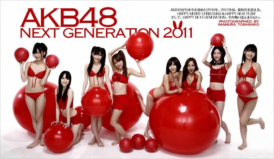 AKB48 Next Generation