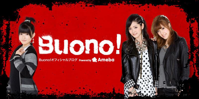 Buono! Ameba Blog Header (Another ver.)