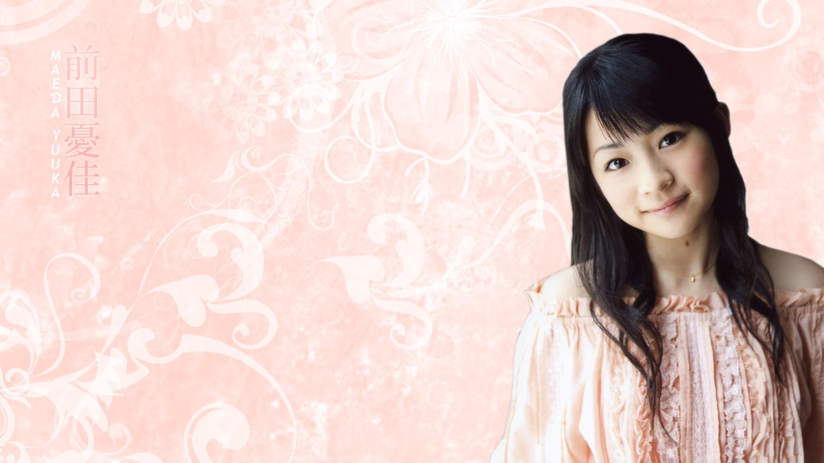 Yuuka 2.jpg