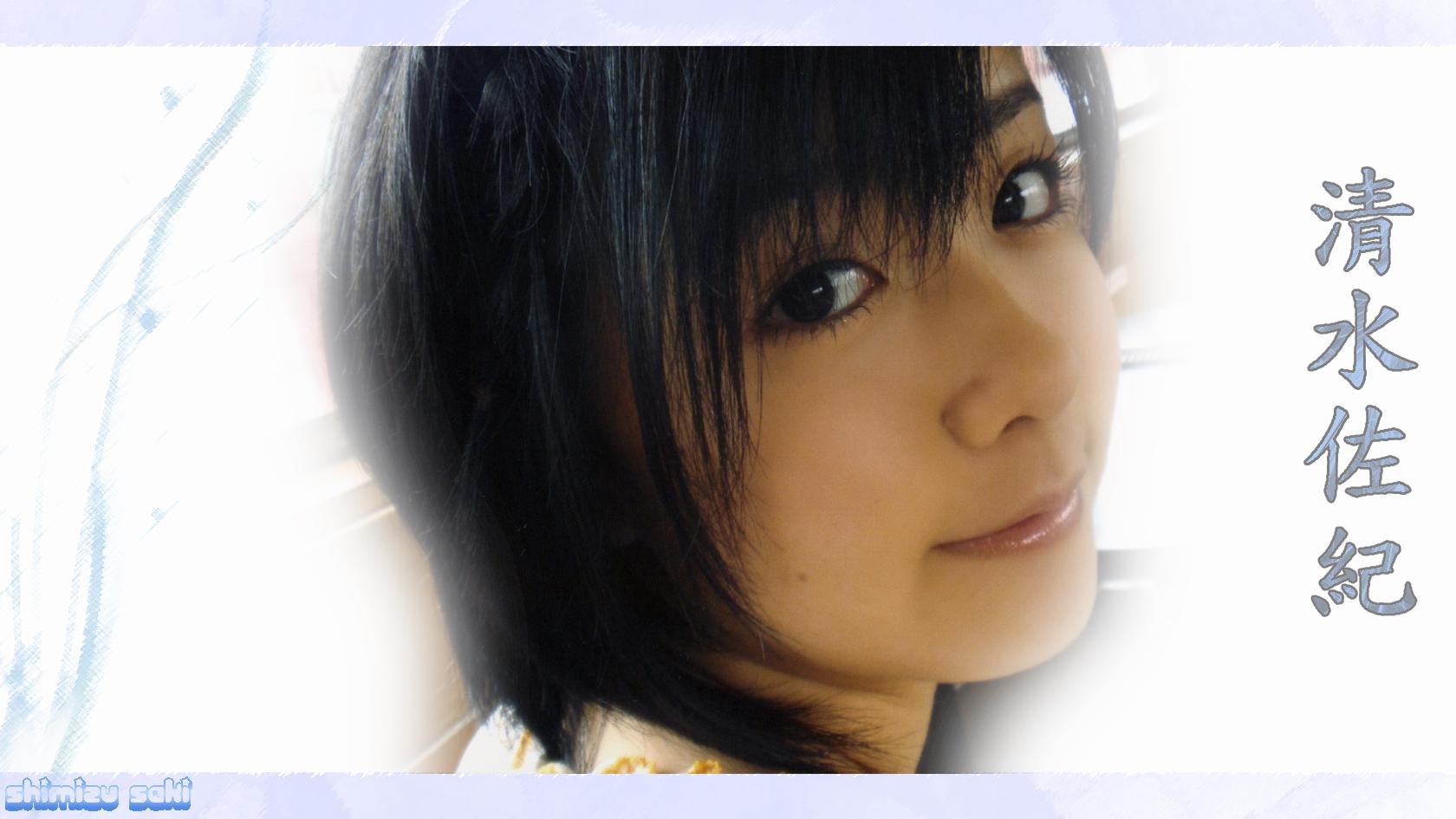 Saki Shimizu 1.jpg