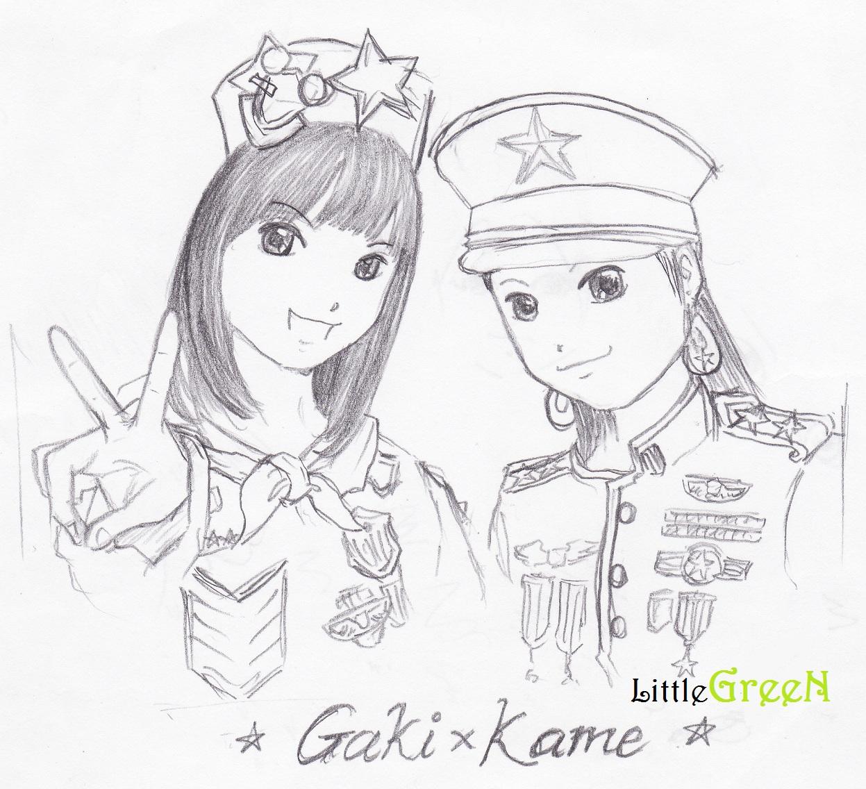 GakiKame.jpg