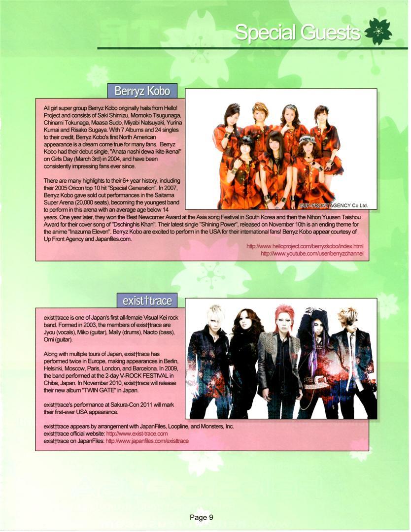 sakura pg2 (Large).jpg
