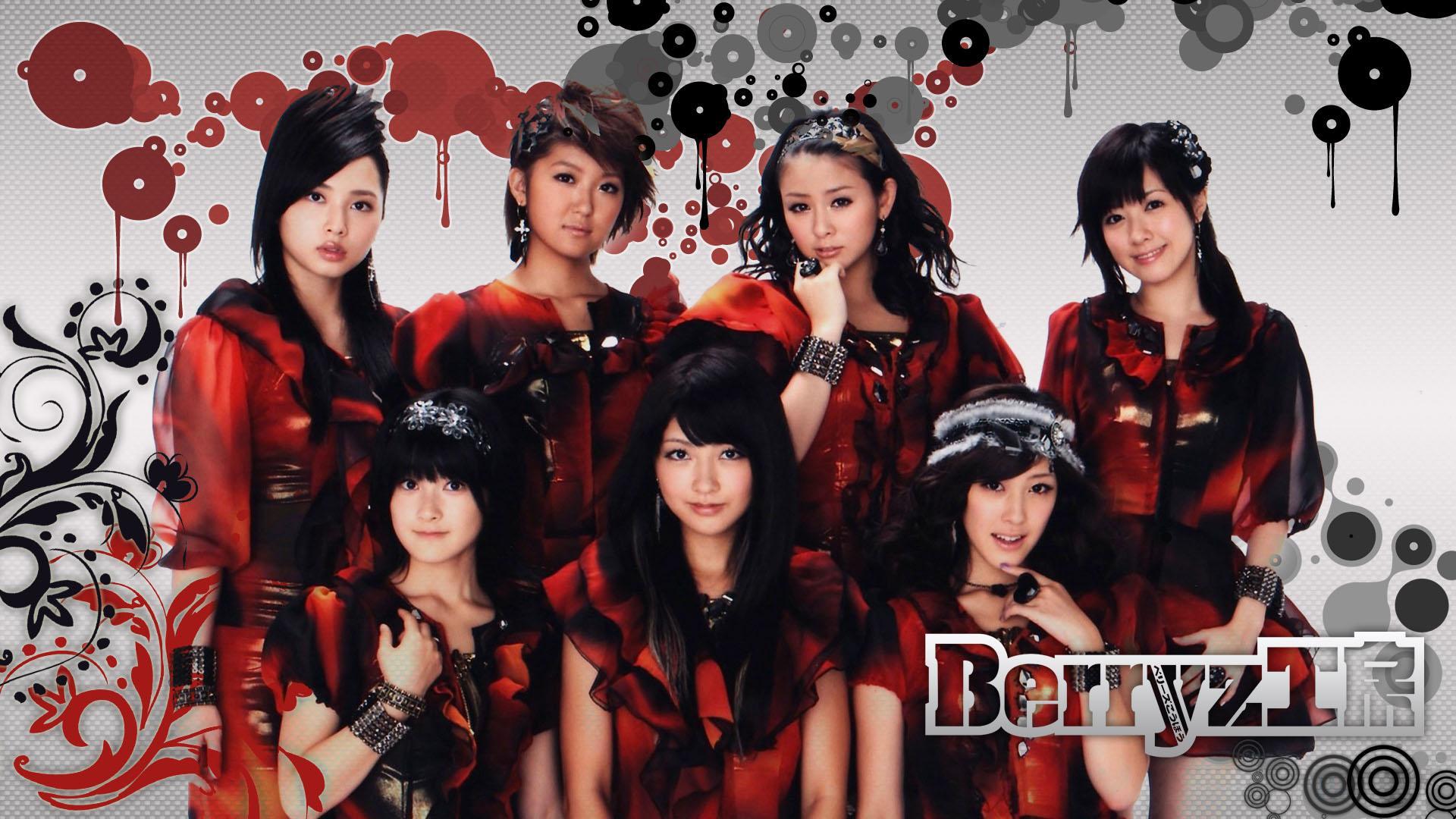 Berryz - Shining Power