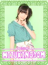 Team Mizukingdom