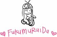 <3 FukumuRaida <3