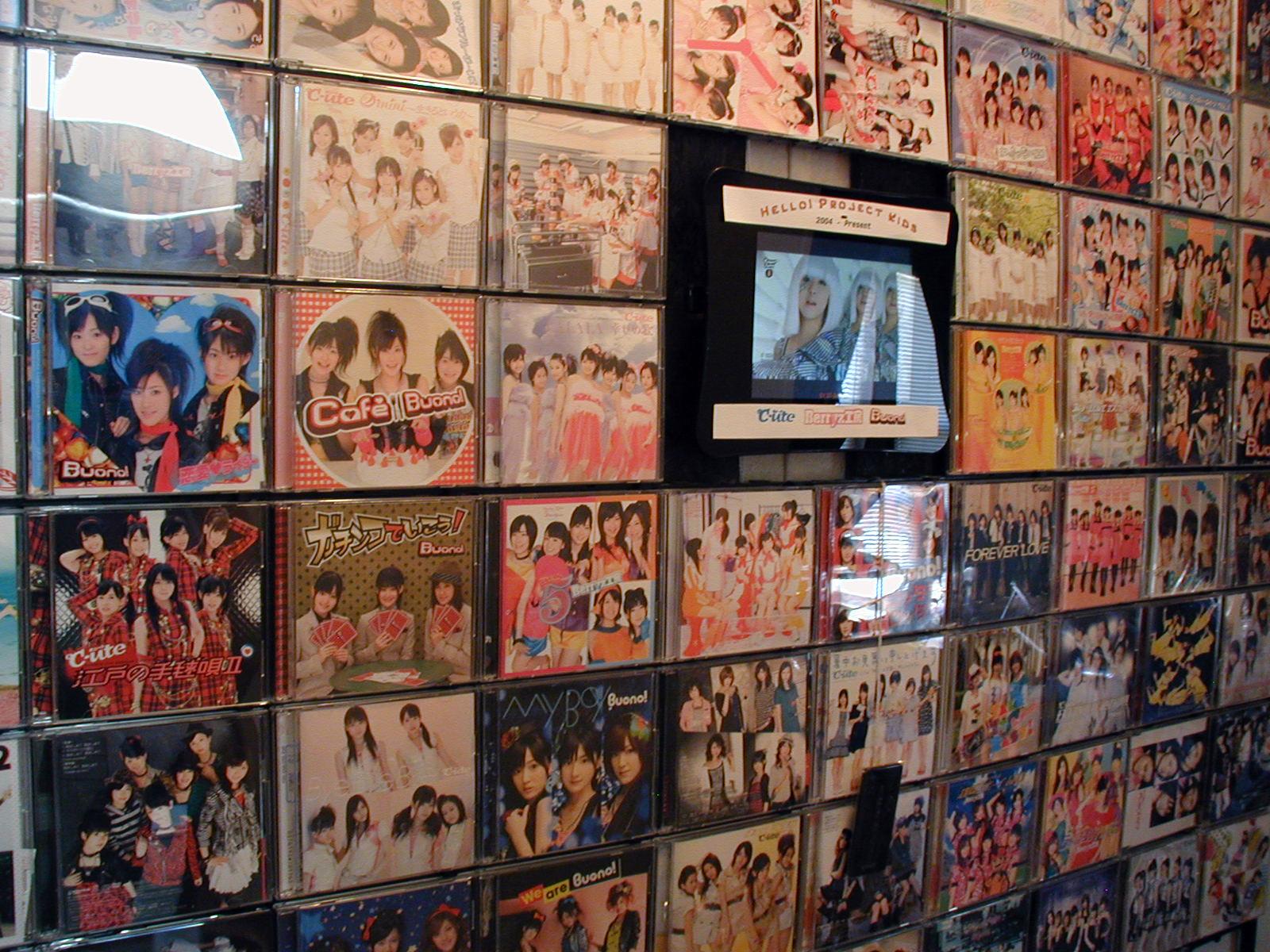 Closeup of KIDS discography wall
