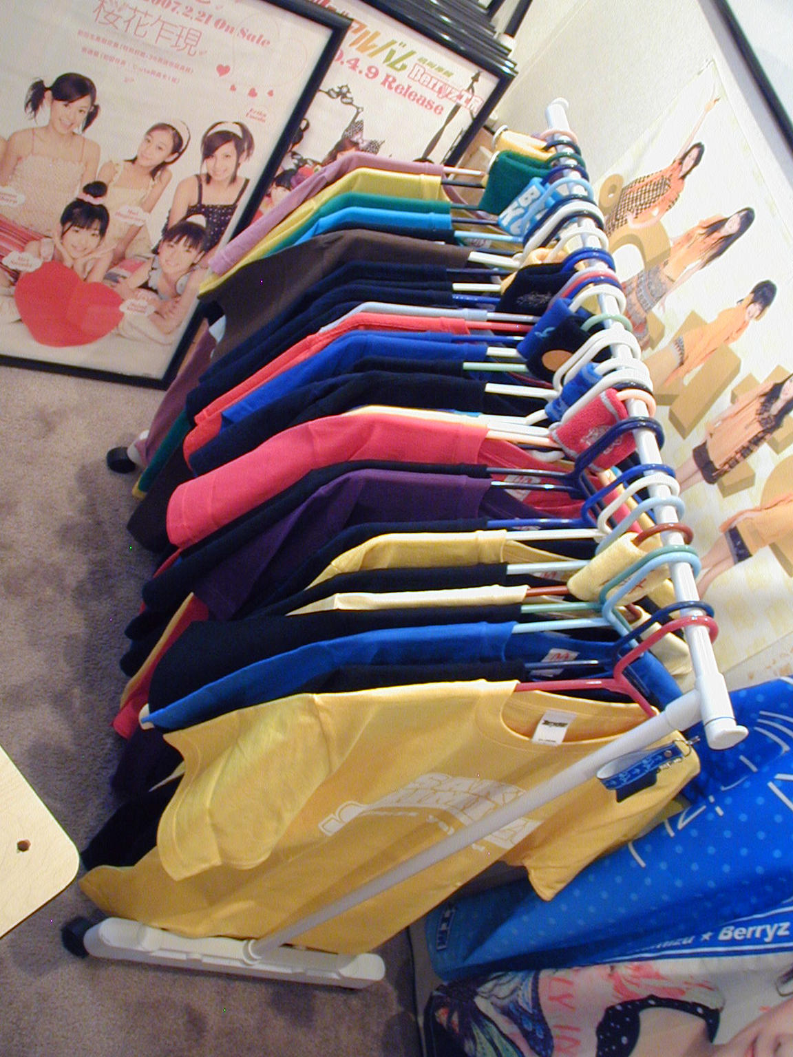 H!P T-shirts galore!