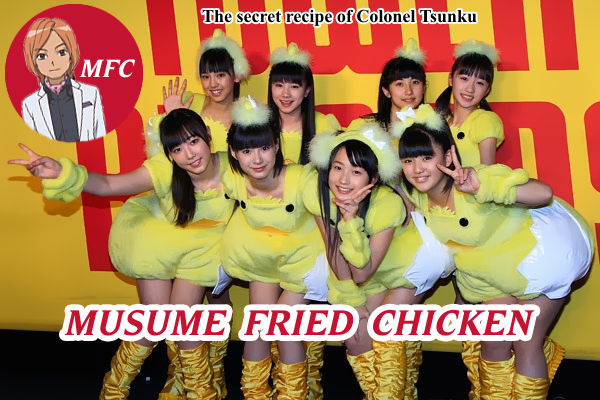 Musume Fried Chicken