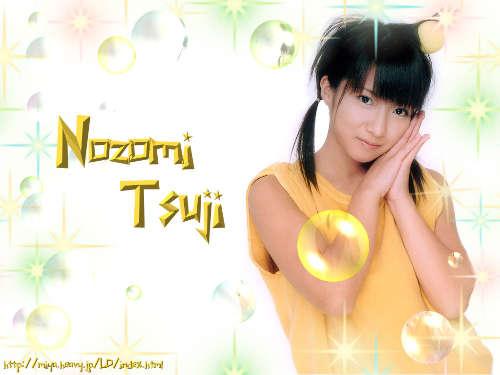 Tsuji_Nozomi3.jpg