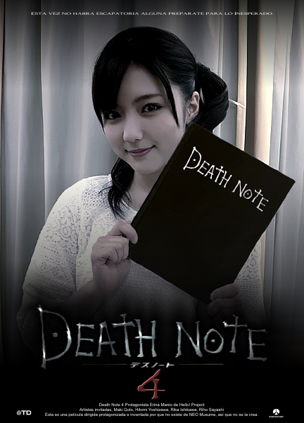 Erina Note