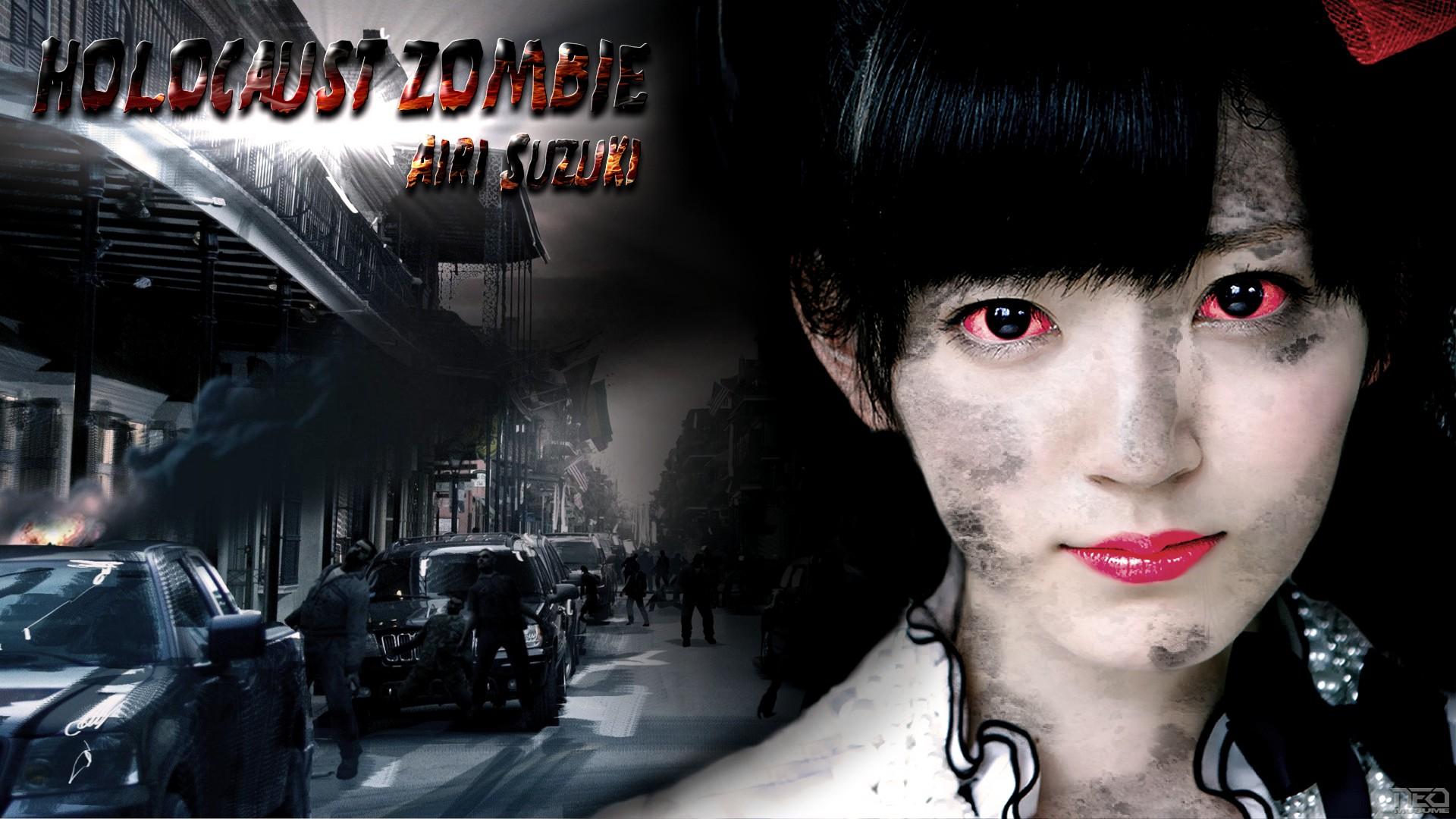 Holocaust Zombie Airi Suzuki